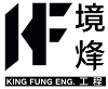 King Fung Design & Engineering Co. Ltd. Logo